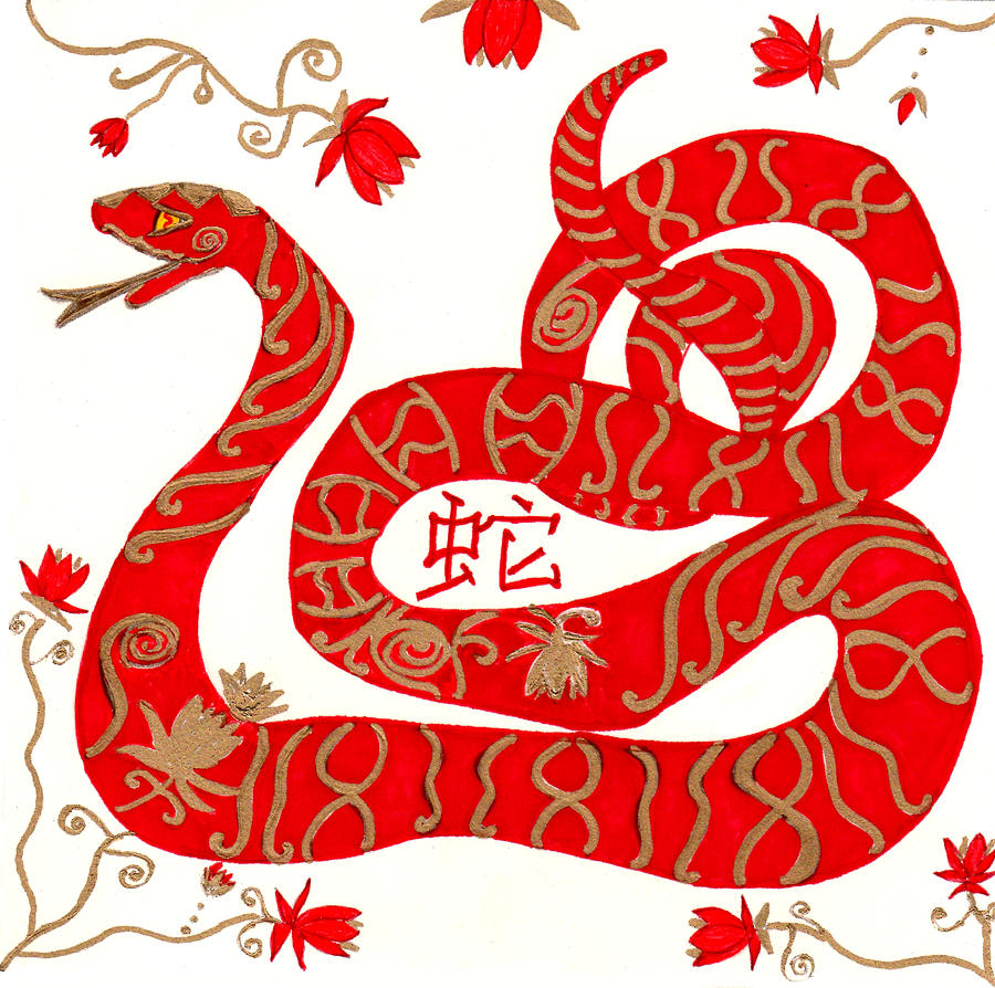 Chinese Zodiac Snake Drawing