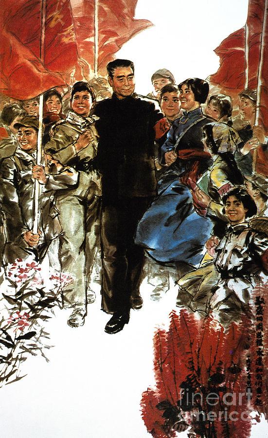 - chou-en-lai-1898-1976-granger
