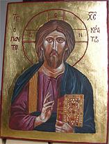 Icon Painting - Christ Pantocrator by Karolina Wicha