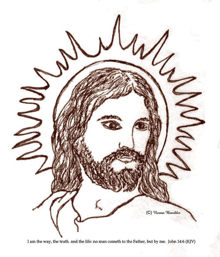 Christ The Savior Drawing
