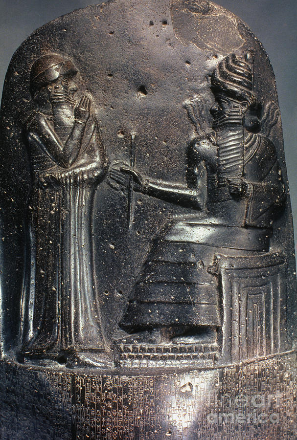 Code Of Hammurabi (detail) Photograph