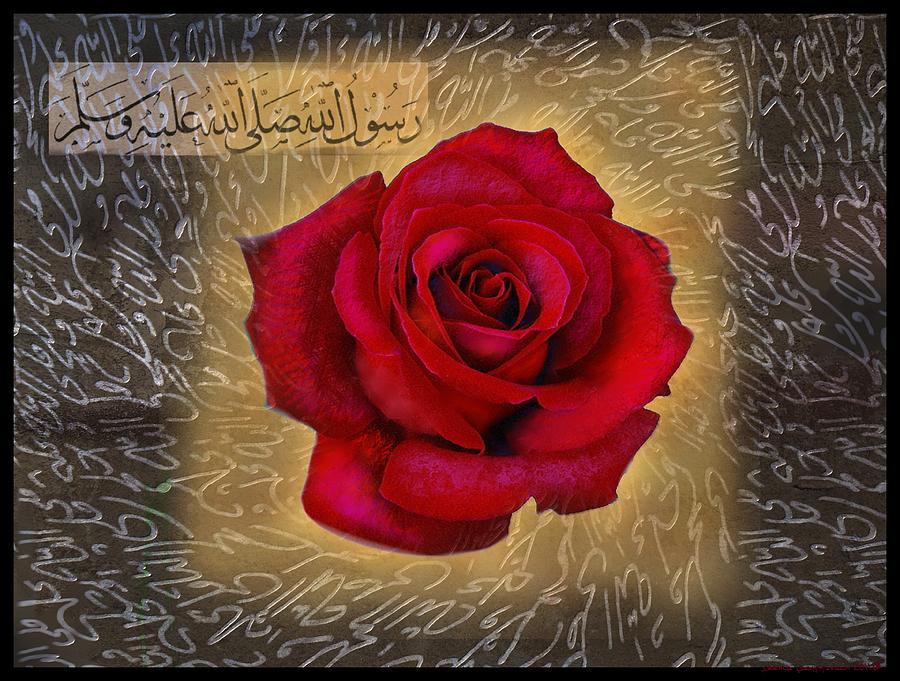Arabic Painting - Darood Shareef-2 by Seema Sayyidah