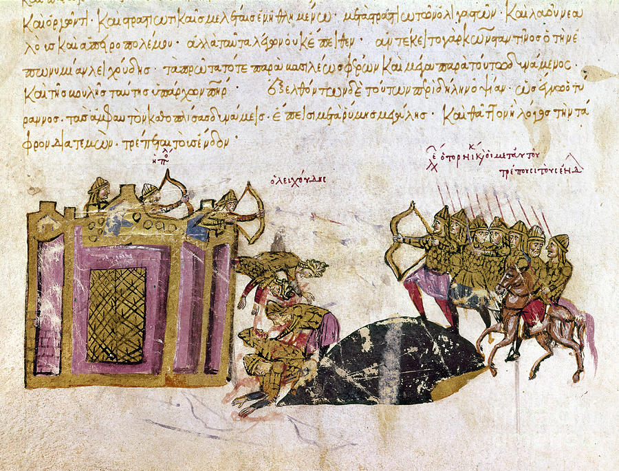 Defense Of Constantinople Photograph