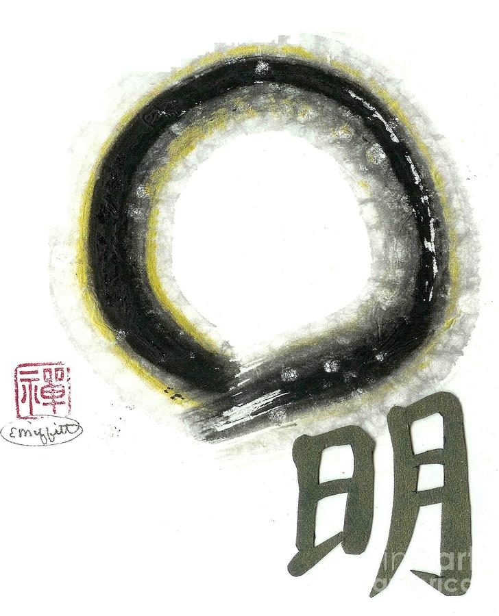 Enso Enlightment Painting