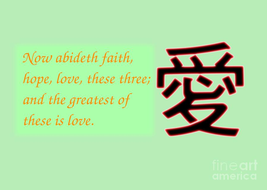 faith hope and love Faith hope and love quotes - 1 worrying has never solved any problem but with prayers, faith, hope and love, we shall always conquer through hard.
