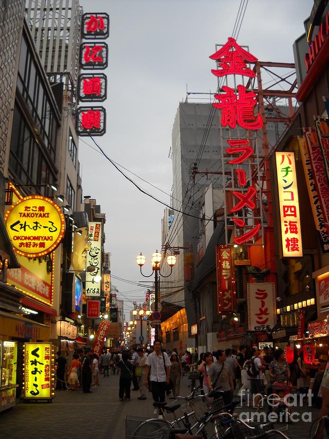 Golden Dragon Noodle Shop Photograph