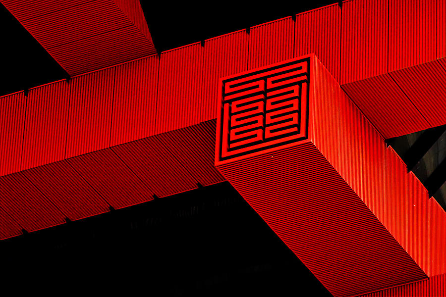 Gugong - Forbidden City Red - Chinese Pavilion Shanghai Photograph