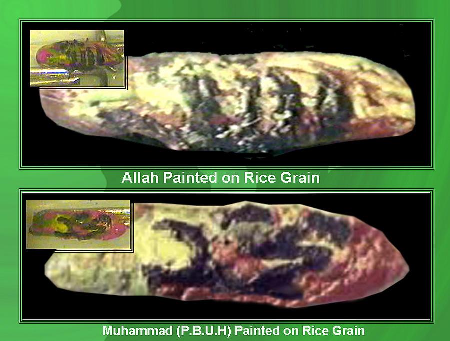 Holly Names Allah And Muhammadp.b.u.h Calligraphy On Single Rice Grain ...