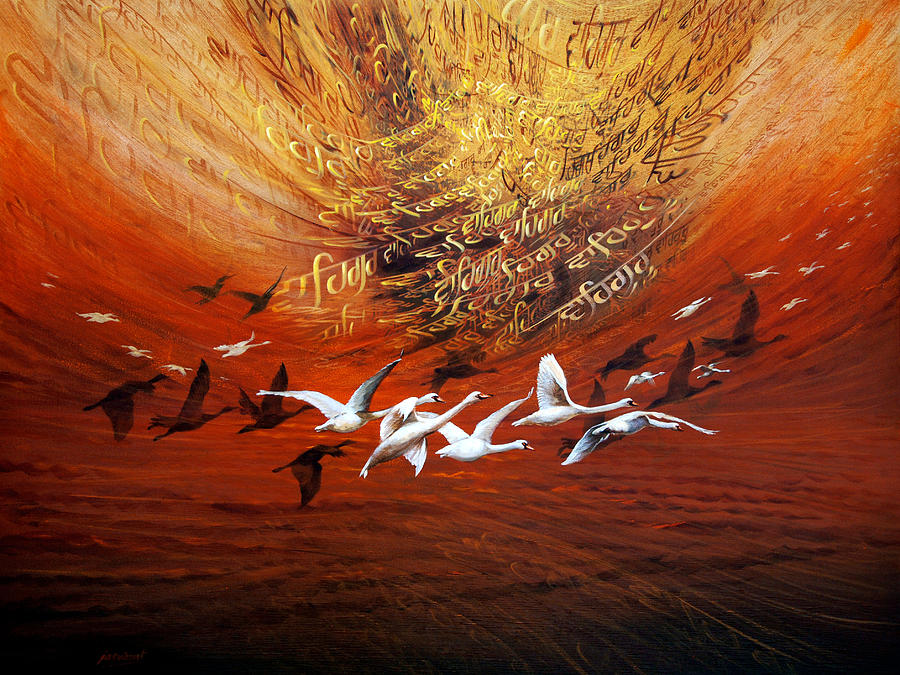 Soul Scape Painting - Inner World 03 by S Jaswant