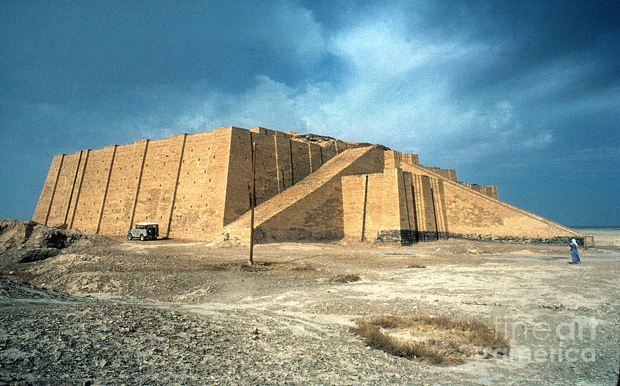 Iraq: Ziggurat In Ur Photograph  - Iraq: Ziggurat In Ur Fine Art Print