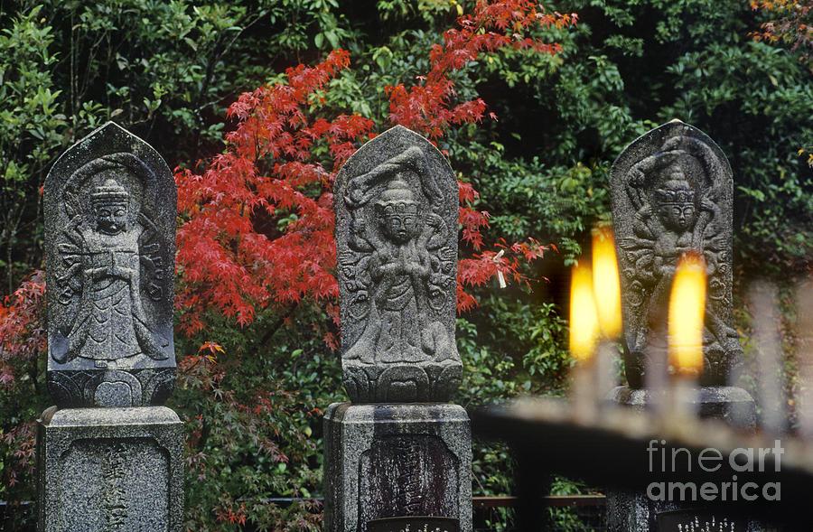 Japan-63-3 Photograph