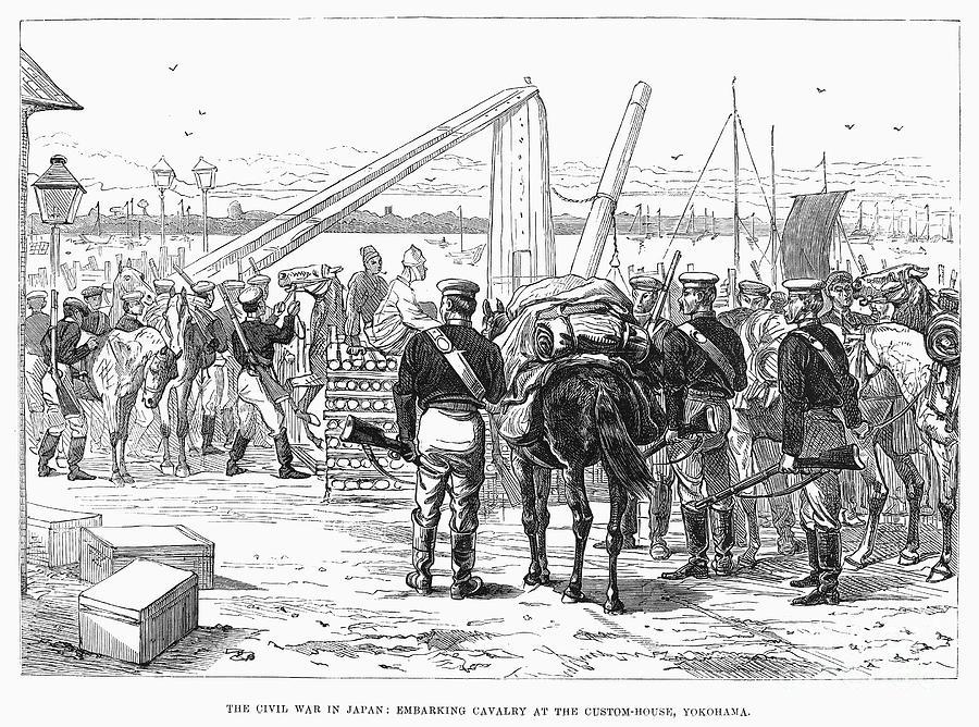 Japan Civil War 1877 Photograph By Granger