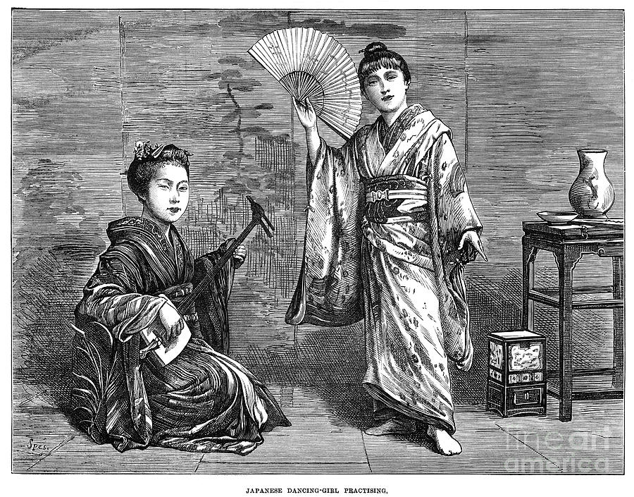 Japan: Geisha Dance, 1874 Photograph