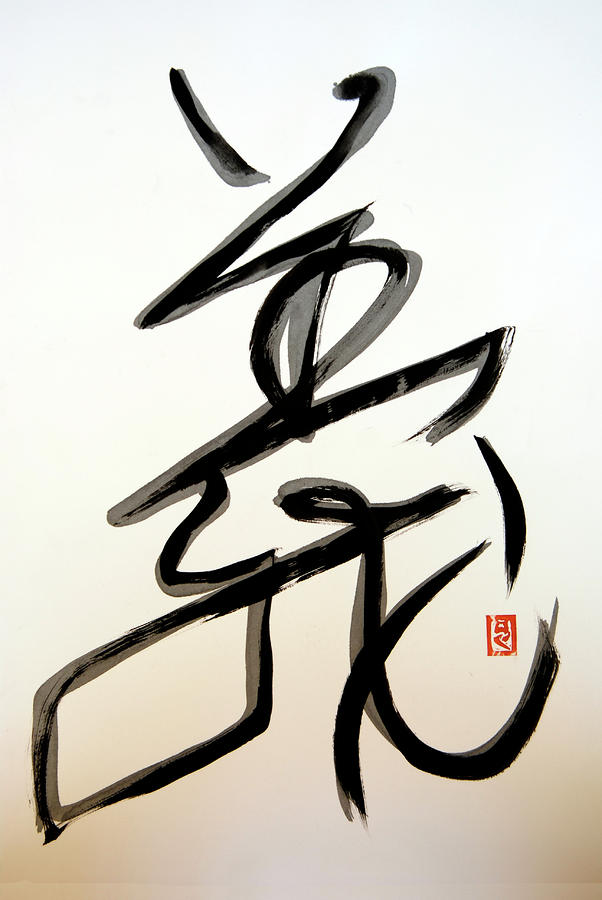 Japanese Calligraphy For Righteousness is a painting by Ron Cantrell ...