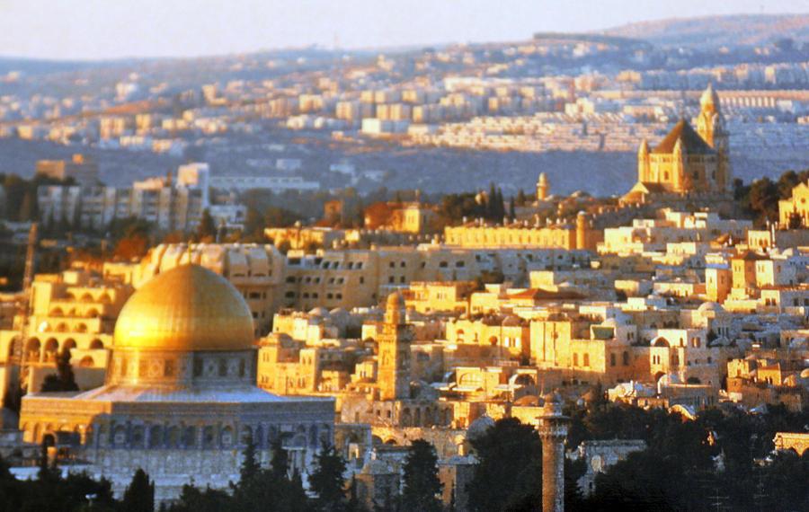 Jerusalem City Of Gold Photograph By Munir Alawi