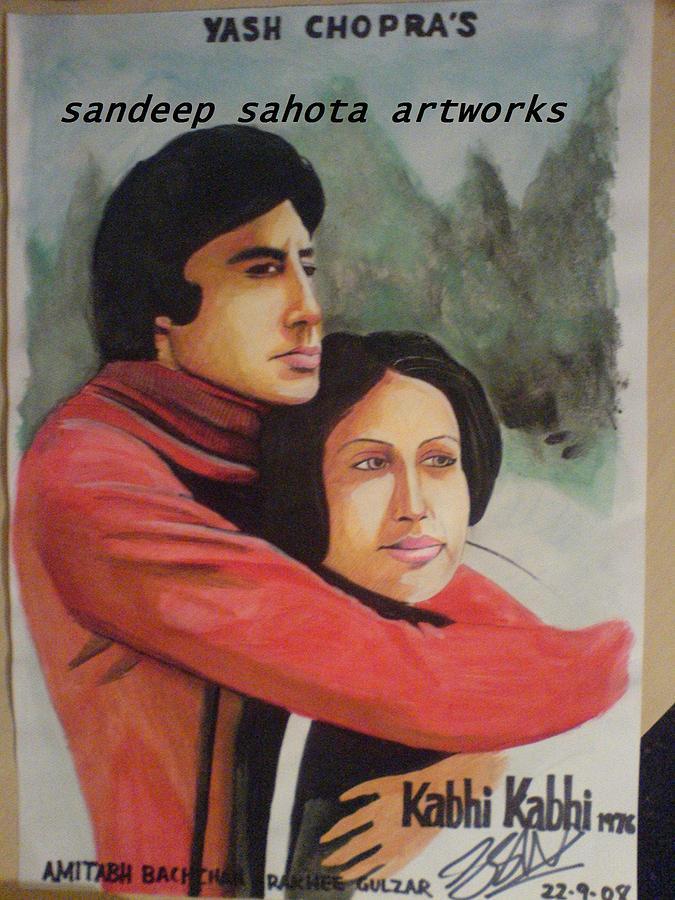 Kabhi Kabhi Painting