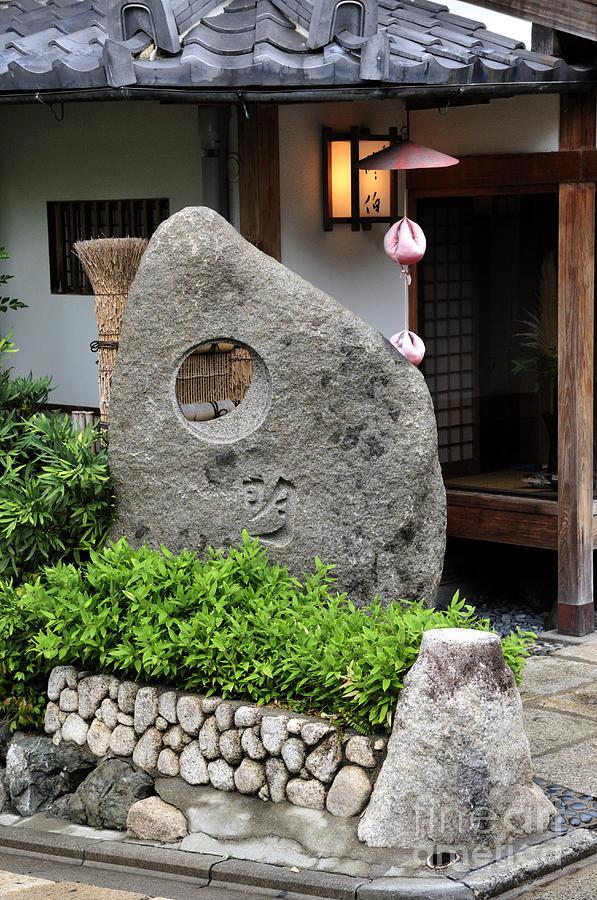 Kyoto Garden Photograph