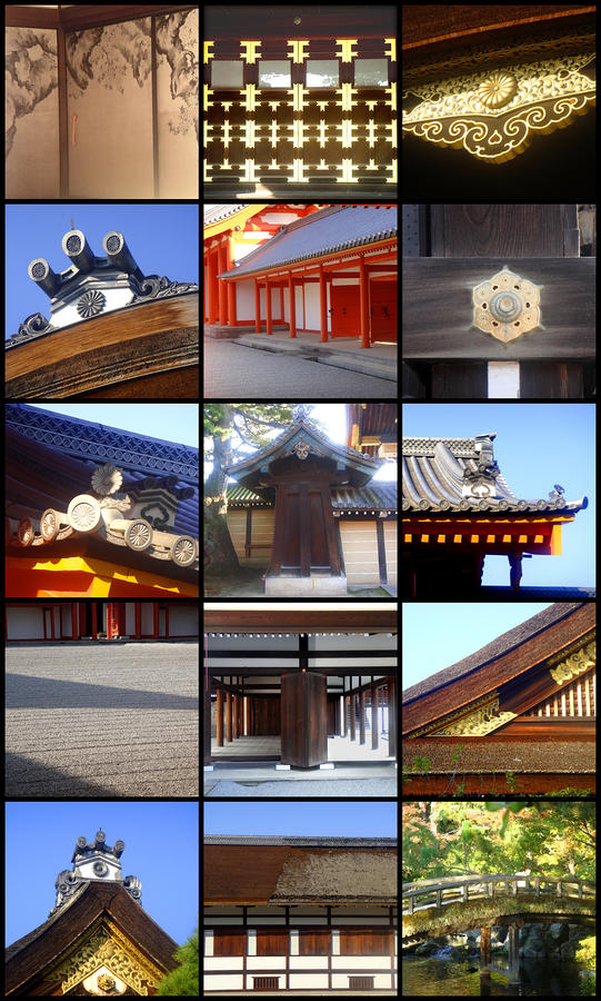 Kyoto Imperial Palace Photograph