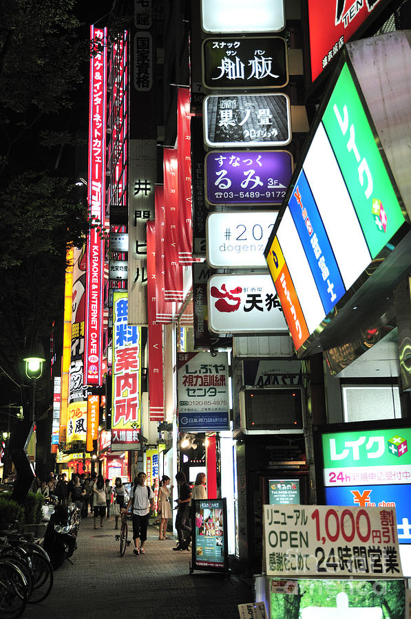 Kyoto Street Neon Signs Photograph