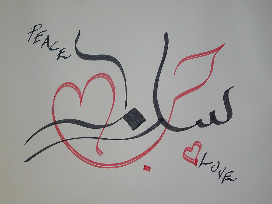Love N Peace In Red N Black Drawing