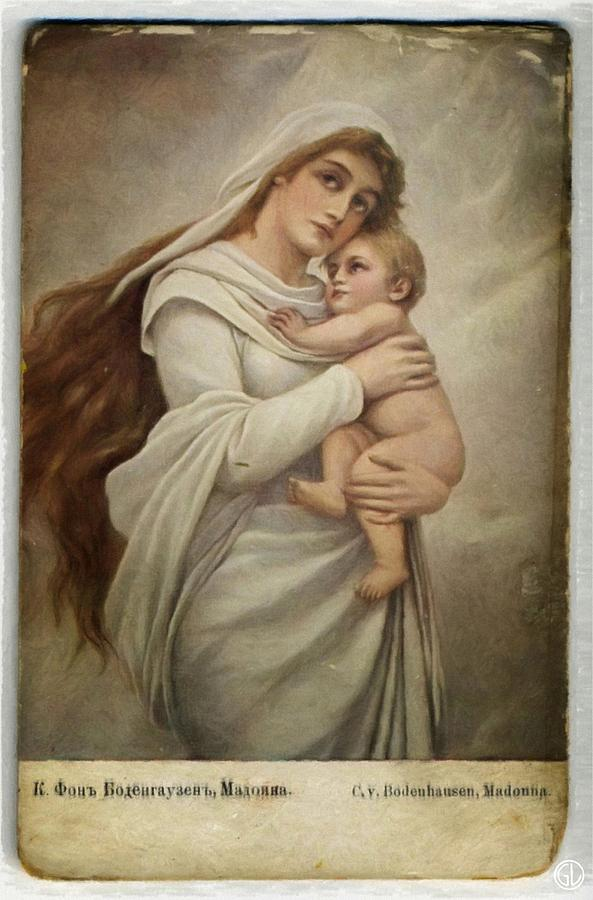Madonna With Child Digital Art