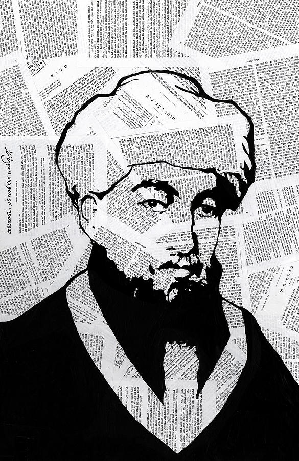 Maimonides Painting