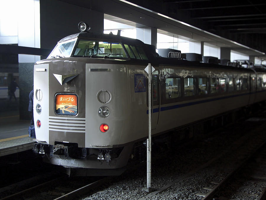 Maizuru Electric Train - Kyoto Japan Photograph