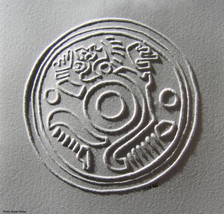 Maya Art Relief