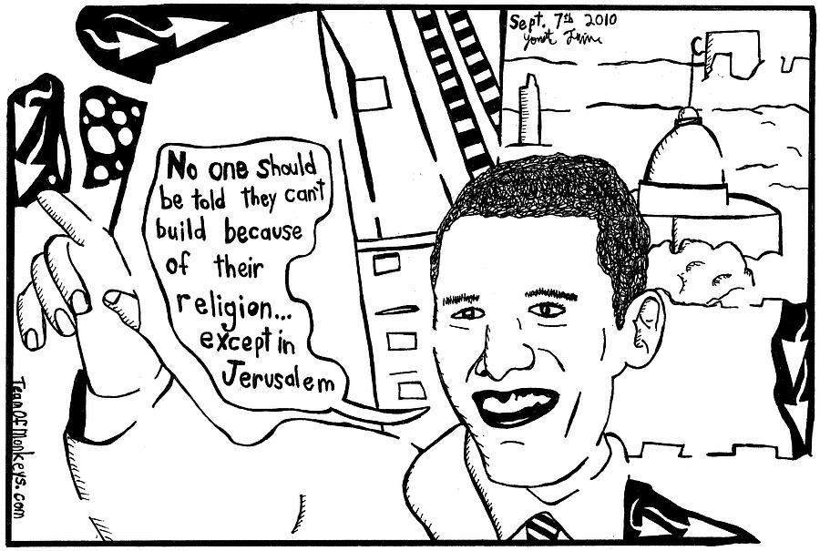 Maze Cartoon Of Obama On Building Ground Zero Mosque And Jerusalem Drawing