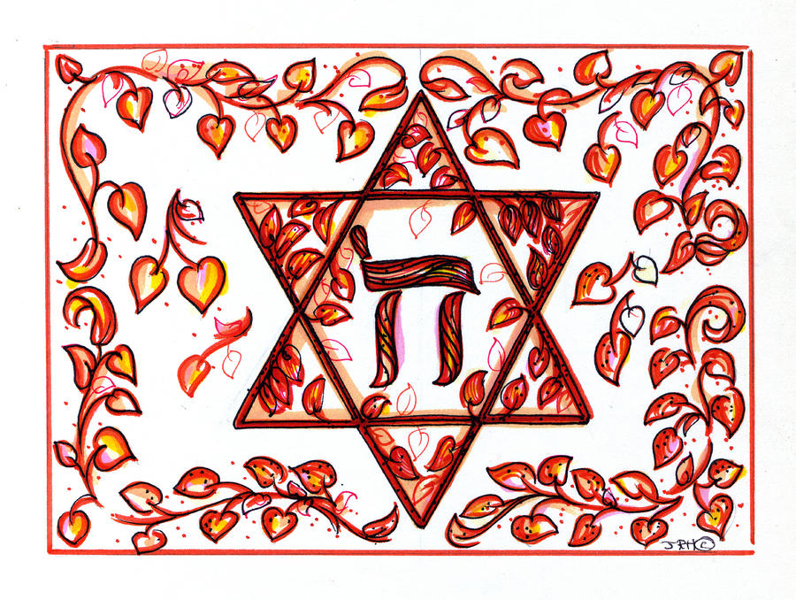 Mazeltov Drawing
