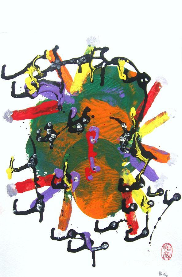Medusa Nebula Painting