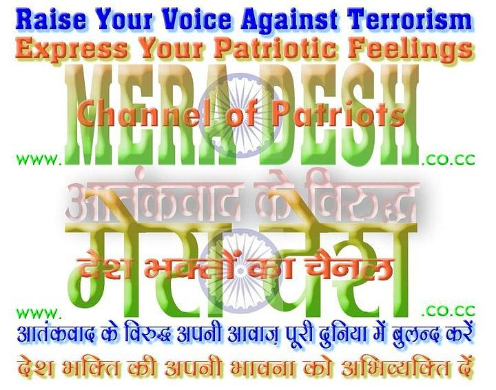 mera Desh - My Country Channel Of Patriots - Logo Digital Art  - mera Desh - My Country Channel Of Patriots - Logo Fine Art Print