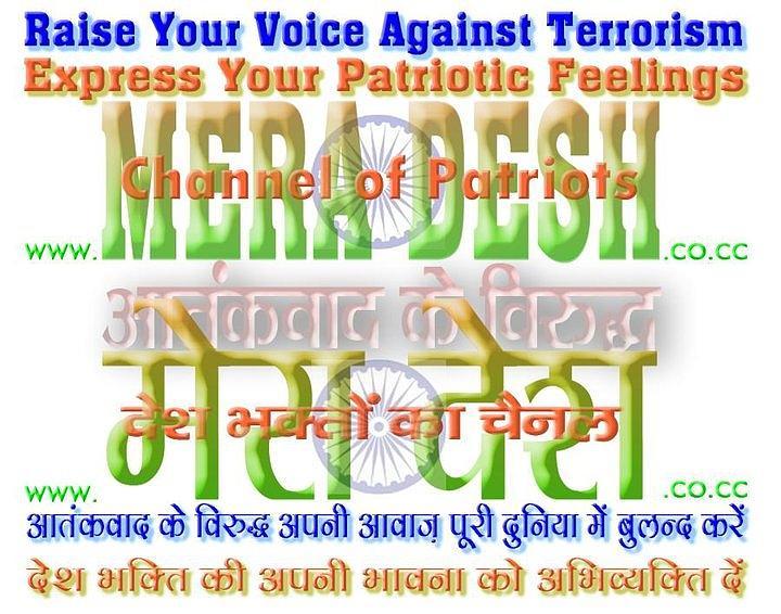 mera Desh - My Country Channel Of Patriots - Logo Digital Art