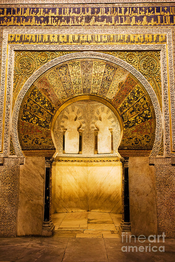 Mihrab In The Great Mosque Of Cordoba Photograph