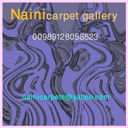 Naini Carpet Tapestry - Textile