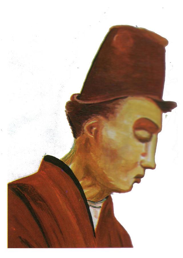 Portraits Painting - Origene by Emmanuel Baliyanga