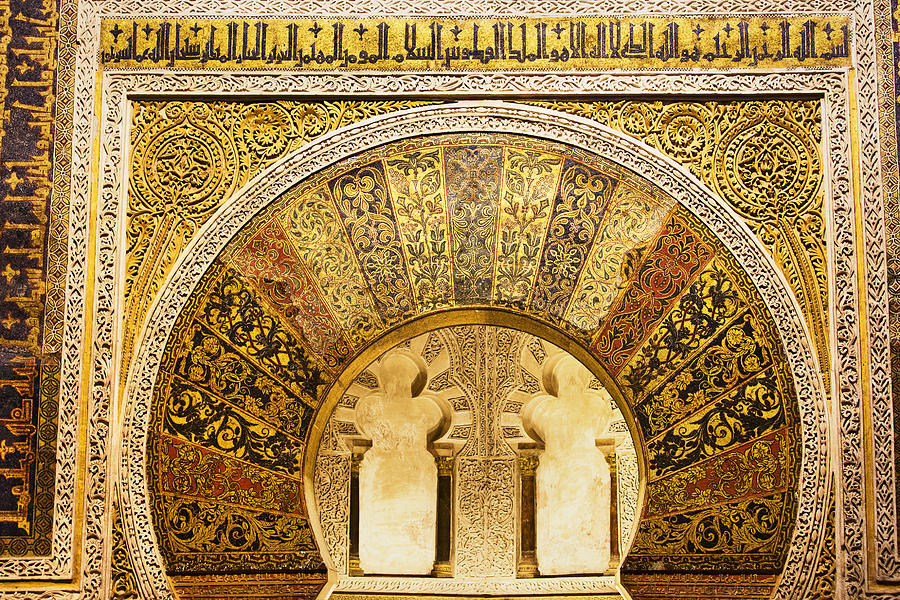 Ornate Mezquita Mihrab In Cordoba Photograph