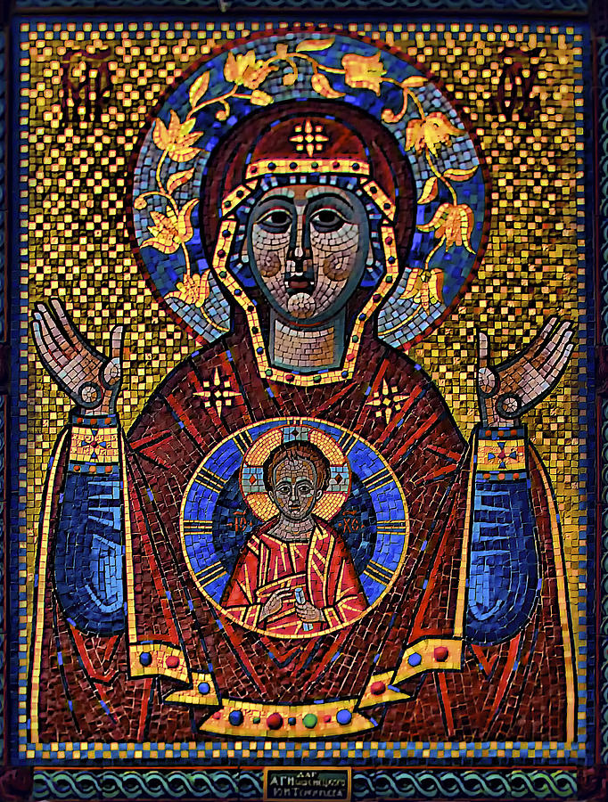 Orthodox Icon Of The Mosaic Pyrography  - Orthodox Icon Of The Mosaic Fine Art Print