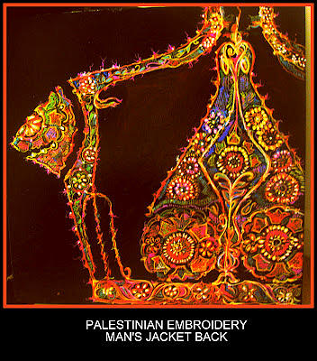 Palestinian Embroidery Painting