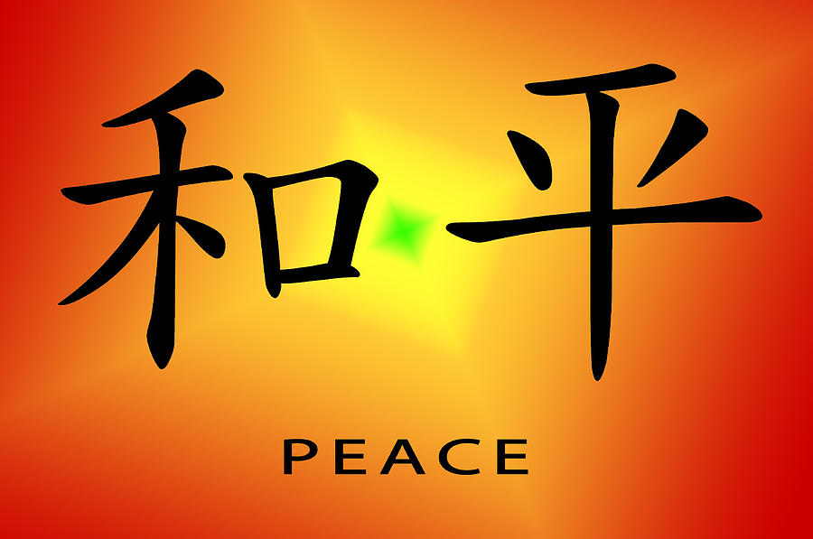 Peace Digital Art