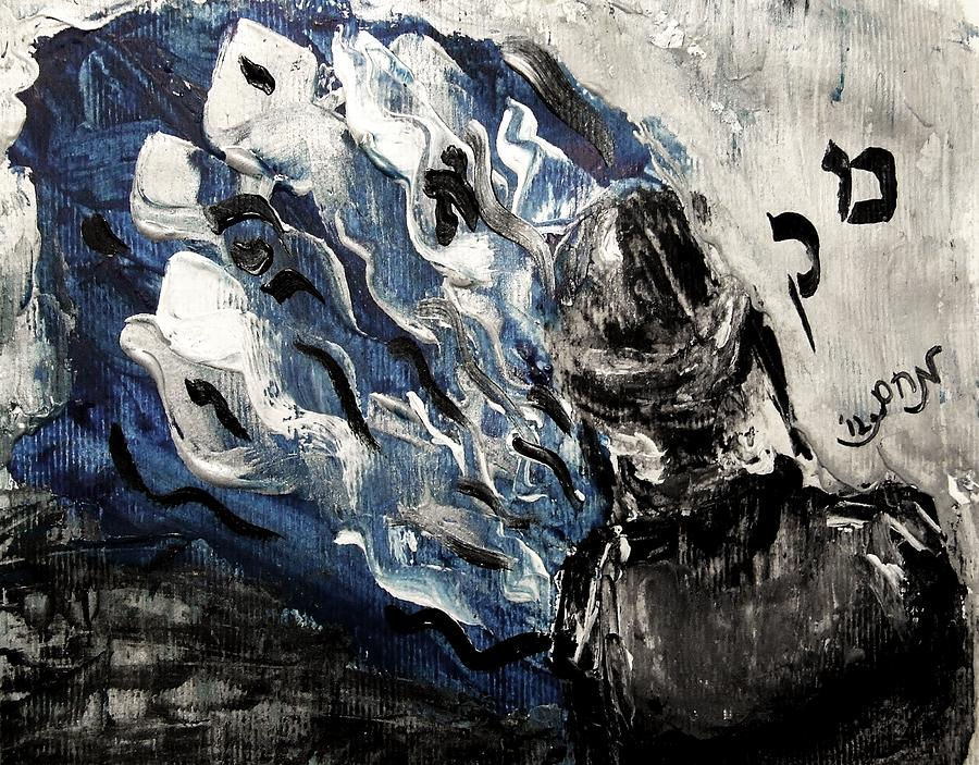 Power Painting - Power Of Prayer With Hasid Reading And Hebrew Letters Rising In A Spiritual Swirl Up To Heaven by M Zimmerman