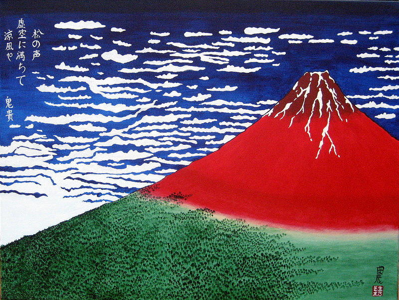 Red Mt Fuji Painting