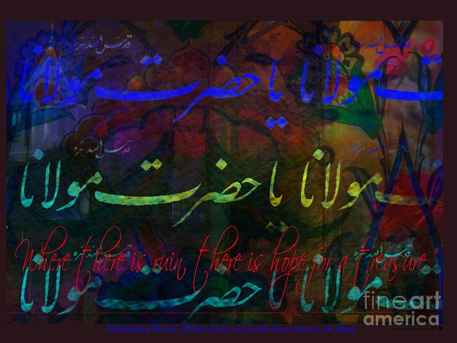 Rumi Rumination-5 Painting