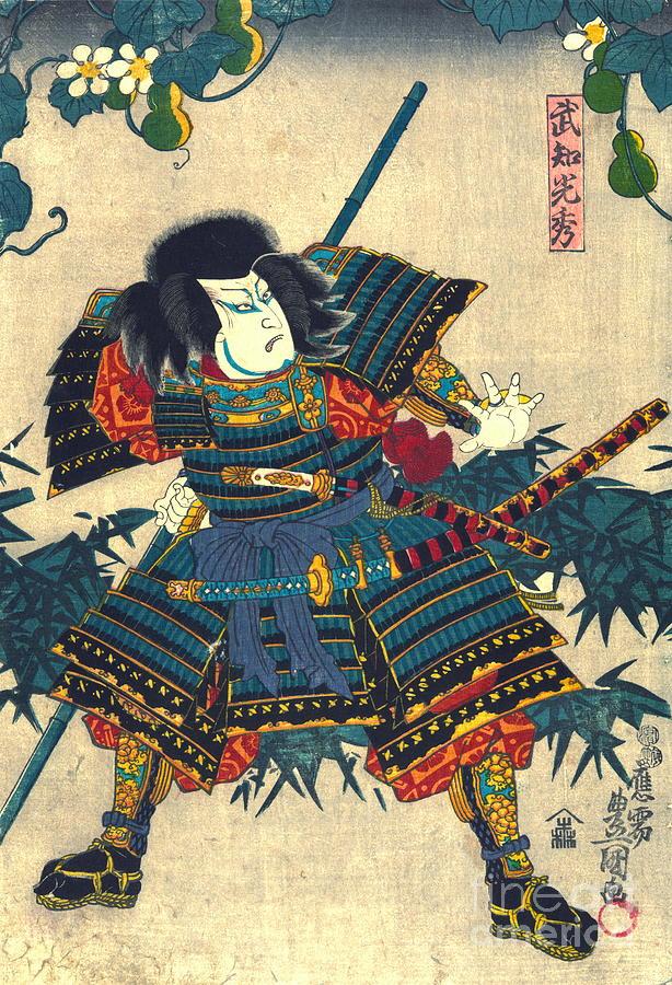 Samurai Hashiba Hisakichi 1860 PhotographOld Samurai Painting
