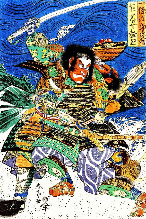 Samurai Warriors Battle 1819 Photograph