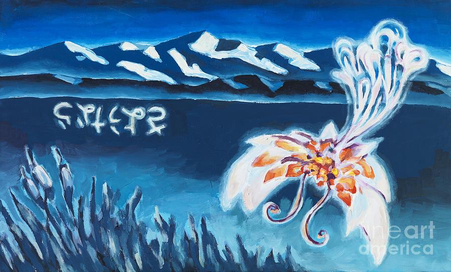 Sayonara Gluehwuermchenkoenigin Painting