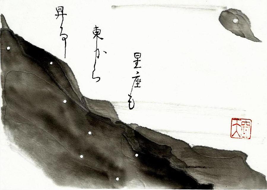 Seiza Painting
