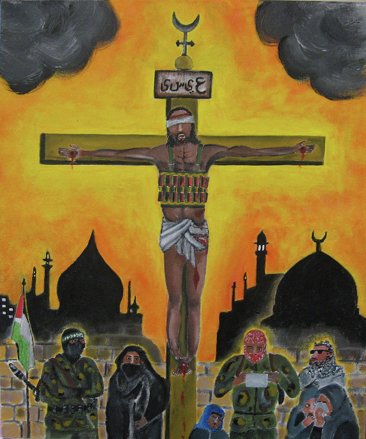 Shahid Or Martyr Painting