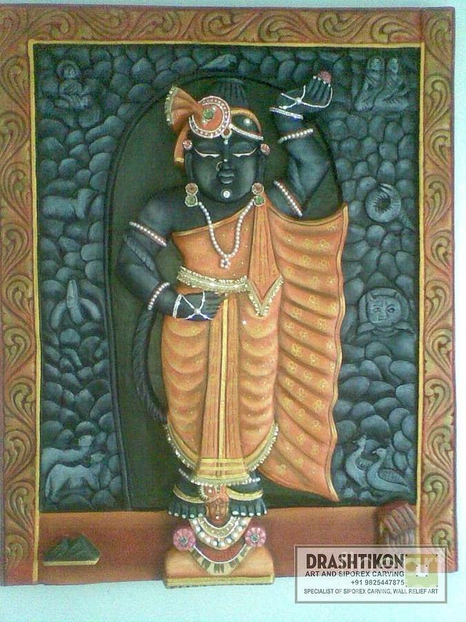 Siporex Relief - Siporex by Kamlesh Maniya