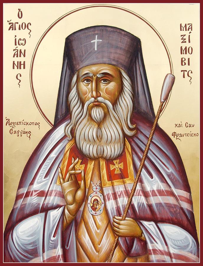 St John Of Shanghai And San Francisco I Painting
